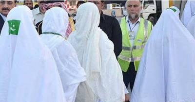 سعودی ٹیم روڈ ٹو مکّہ منصوبہ کے آغاز کیلئے کل سے پاکستان کا دورہ کرے گی