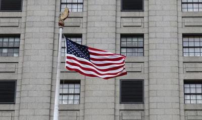 نیویارک میں مسلمانوں پر حملوں کی منصوبہ بندی کرنے والوں کا اعتراف جرم