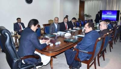 نیا پاکستان ہاؤسنگ پروگرام میں شریک ملکی وغیر ملکی سرمایہ کاروں کو تمام ممکنہ سہولیات فراہم کی جائیںگی ،وزیراعظم