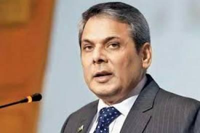 پاکستان برطانوی شاہی خاندان کے افراد کے دورے کے اعلان کا خیرمقدم کرتا ہے:ر نفیس ذکریا