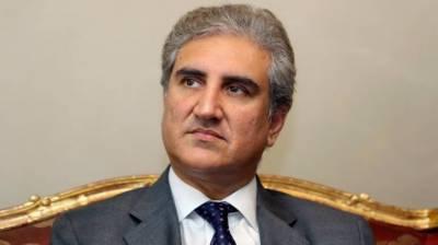 افغانستان کے ساتھ مذاکرات درست سمت میں آگے بڑھ رہے ہیں:وزیر خارجہ