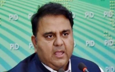 (ن)لیگ میں قیادت کے لئے چچا بھتیجی کی لڑائی ہورہی ہے:وفاقی وزیر سائنس اور ٹیکنالوجی فواد چوہدری
