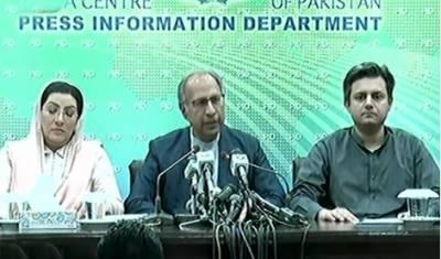 حکومت کا ایمنسٹی اسکیم میں 3 جولائی تک توسیع کا اعلان