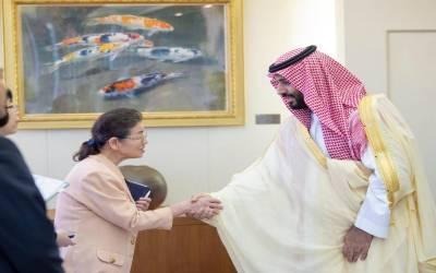 سعودی عرب کے ولی عہد کی ایٹم بم حملے میں بچ جانے والی جاپانی خاتون سے ملاقات