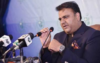 عمران خان جب کہیں سندھ میں تبدیلی آجائیگی۔ وفاقی وزیر سائنس اینڈ ٹیکنالوجی کا دعویٰ