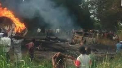 نائیجیریا:پٹرول ٹینکرمیں دھماکے سے 35 افرادہلاک