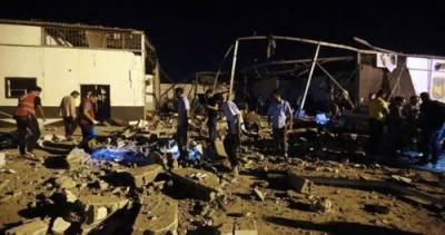 لیبیا: طرابلس میں واقع حراستی مرکز پر حملے میں متعدد مہاجرین ہلاک