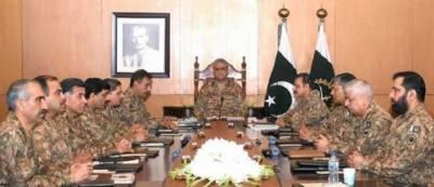 پاکستان امن اور ترقی کی مثبت سمت میں بڑھ رہا ہے, دیرپا امن اور استحکام کے لیے سفر جاری رکھیں گے: آرمی چیف