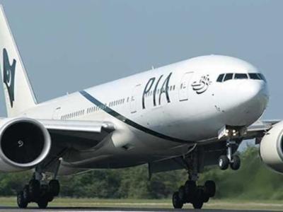 کوئٹہ سے حجاج کرام کو لے کر مدینہ منورہ، سعودی عرب کیلئے پی آئی اے کی پہلی ڈائریکٹ پرواز 7 جولائی بروز اتوار روانہ ہوگی