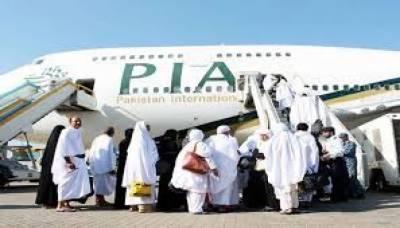 عازمین کو حجاز مقدس پہنچانے کیلئے حج آپریشن کا آغاز ہوگیا