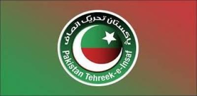 پاکستان تحریک انصاف کی 21 رکنی کور کمیٹی قائم