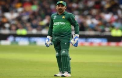 عالمی کپ 2019: پاکستان کرکٹ ٹیم کو سیمی فائنل کی دوڑ میں شامل ہونے کے لیے 316 رنز کے بڑے مارجن سے بنگلہ دیش کو ہرانا ہو گا