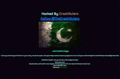 ہیکرز کا پی سی بی کی آفیشل ویب سائٹ پر انوکھا پیغام