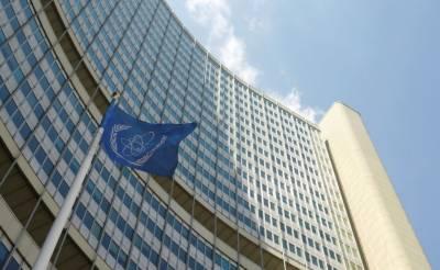امریکا کا ایران کے معاملے پر عالمی توانائی ایجنسی کا خصوصی اجلاس بلانے کااعلان
