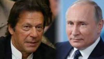 پاک روس تعلقات میں اہم موڑ ,عمران خان ستمبر میں روس کا دورہ کرینگے