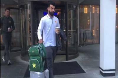 پاکستانی ٹیم وطن واپسی کا سفر شروع ہو گیا۔