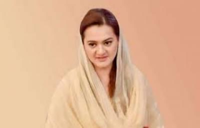 عمران صاحب جلسے کی اجازت نہیں دیتے کیونکہ وزیراعظم نواز شریف کے نعروں کی گونج سے ڈر لگتا ہے:مریم اورنگزیب
