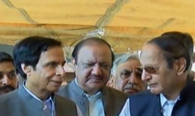 عمران خان کو غریبوں کا درد ہے، پاکستان کی ترقی کیلئے ہماری سوچ ایک ہے: چودھری شجاعت حسین، پرویزالٰہی