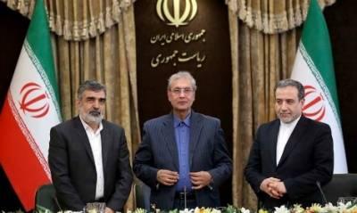 ایران کا یورینیم افزودگی کی حد سے تجاوز کرنے کا نیا اعلان