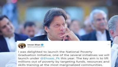 غربت کے خاتمے کیلئے قومی گریجویشن پروگرام کا افتتاح کرکے خوش ہوں، وزیراعظم