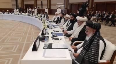 قطر:افغانوں کے درمیان مذاکرات آج دوسرے روزبھی جاری
