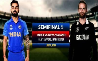 عالمی کپ 2019ء کا پہلا سیمی فائنل منگل 9 جولائی کو بھارت اور نیوزی لینڈ کے خلاف کھیلا جائیگا۔
