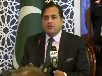 کشمیر میں انسانی حقوق کی خلاف ورزی، اقوام متحدہ کی بھارت پر تنقید، پاکستان کااقوام متحدہ کی رپورٹ کا خیرمقدم