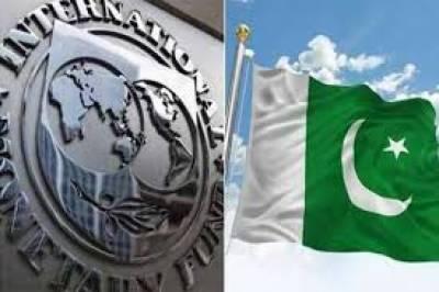 پاکستان کو ایک ارب ڈالرز کی پہلی قسط چند گھنٹوں میں مل جائے گی، آئی ایم ایف مشن چیف
