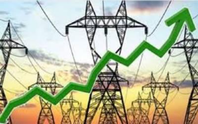 اگلے ماہ بجلی مزید مہنگی، نئی ٹیکس ایمنسٹی پر پابندی' آئی ایم ایف شرائط میں انکشاف