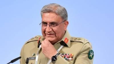 جنرل باجوہ کو تمغہ جمہوریت سے نوازنے کی قرارداد پنجاب اسمبلی میں جمع