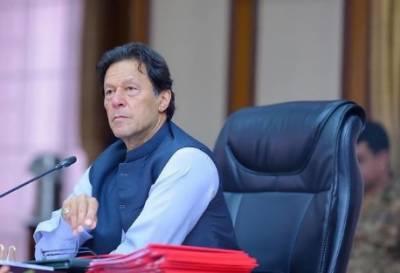 سابق حکمران قومی خزانے سے پرتعیش دورے کرتے رہے، ایک ایک پیسے کا حساب ہوگا:وزیراعظم عمران خان کا کابینہ اجلاس سے خطاب