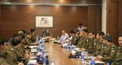 سیف سٹی اتھارٹی میں اہم اجلاس , سیف سٹیز کی معاونت سے و ارداتوں میں کمی کے لیے موثر پٹرولنگ پلان تشکیل دیا جائے,آئی جی پنجاب