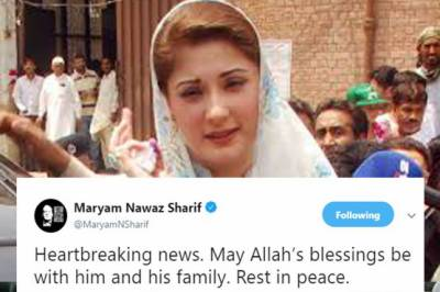 مریم نواز کا اینکر مرید عباس کے قتل پر اظہار افسوس