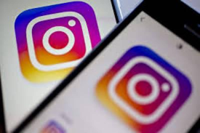 انسٹاگرام کا آن لائن ہراسگی کے واقعات روکنے کے لیے فیچر متعارف کرنے کا اعلان