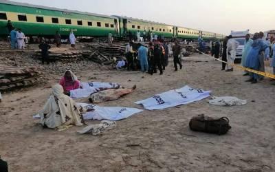 اکبر ایکسپریس حادثہ، جاں بحق افراد کیلئے 15 لاکھ ، شدید زخمی 5لاکھ اور معمولی زخمیوں کو 2 لاکھ روپے دینے کا اعلان
