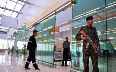اسلام آباد ایئرپورٹ پرمنشیات اسمگلنگ کی کوشش ناکام، مسافر کے سامان سے 824 گرام منشیات برآمد