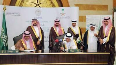 سعودی عرب میں حج اور عمرہ کےلئے نیا ایئر پورٹ تعمیر کیا جائے گا۔
