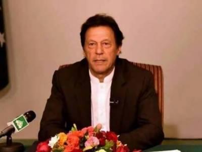 ترسیلات زر میں اضافہ، عمران خان کا بیرون ملک پاکستانیوں کا شکریہ