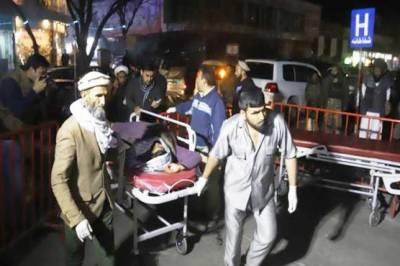 افغان صوبے ننگرہار میں شادی کی تقریب میں خود کش دھماکا، 5 افراد ہلاک،40 زخمی