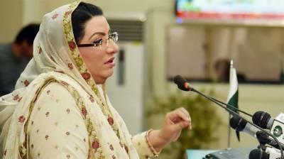 وزیراعظم ایسی ریاست چاہتے ہیں جوشہریوں کے تحفظ اوربہتری کا بیڑا اٹھائے. فردوس عاشق