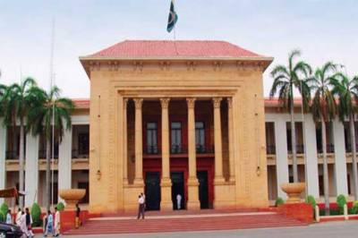 حنا پرویز بٹ نے نوازشر یف کی فوری رہائی کےلئے پنجاب اسمبلی میں قرارداد جمع کروادی