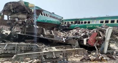 اکبر بگٹی ٹرین حادثے کی جوائنٹ انویسٹی گیشن رپورٹ تیار کرلی گئی