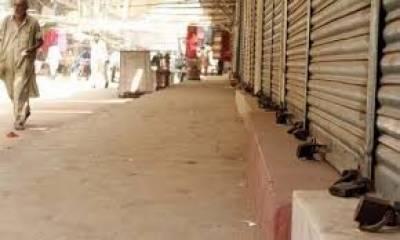 لاہور کی تاجر برادری شٹر ڈاؤن ہڑتال کی کال پر تقسیم