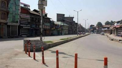 مقبوضہ کشمیر:آج یوم شہدا کشمیر کے موقع پر مکمل ہڑتال کی اپیل