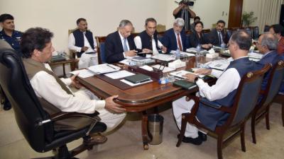 وزیراعظم کی سرمایہ کاروں کی سہولت کیلئے قوانین کویکساں بنانے کی ہدایت