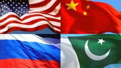 امریکہ، روس، چین اورپاکستان افغان تنازعے کے سیاسی حل کیلئے مشترکہ کوششیں جاری رکھنے پرمتفق