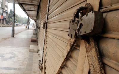 آج لاہور، اسلام آباد، پشاور اور کوئٹہ سمیت ملک کے کئی بڑے شہروں میں تاجروں کی ہڑتال