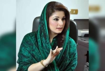 مریم نواز کی فیصل آباد آمد: سا بق ایم این ایز ایم پی ایز نا ئب صدر کو اپنے اپنے حلقہ میں بلا نے کے لیے بضد