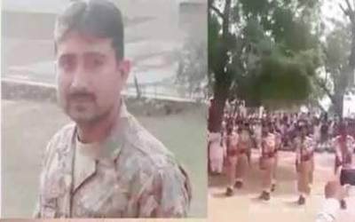باجوڑ ایجنسی میں دہشت گردوں کے حملے میں شہید ہونیوالے پاک فوج کا جوان سپرد خاک
