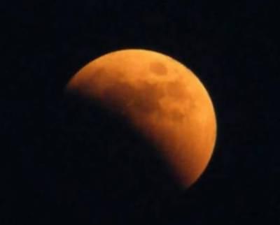 پاکستان میں منگل اور بدھ کی درمیانی شب جزوی چاند گرہن ہوگا